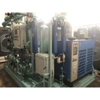 China Full Automatic Marine Nitrogen Generator / Adjustable PSA Nitrogen Gas Generator on sale