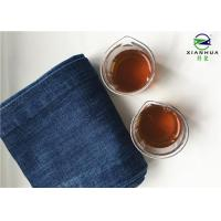 Eco - Friendly Neutral Biopolishing Enzymes In Textile Industry For Denim Washing Manufactures
