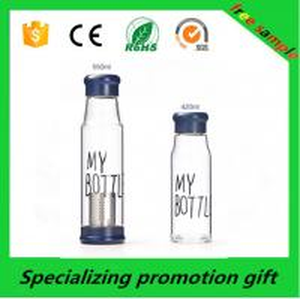 Lightweight Transparent Advertising Cups Custom Borosilicate Glass Bottle Manufactures