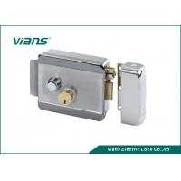 Quality Double Cylinder Control Electric Gate Rim Lock , security electronic home door locks for sale