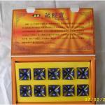 Chong Cao Zang Bian Bao Herbal Sex Enhancement Pills For Males No Side Effect Manufactures