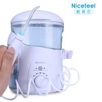 comfortable personal oral hygiene teeth cleaning UV disinfection dental oral irrigator Manufactures