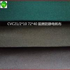CVC Flame Retardant Twill Fabric 280gsm for Metallurgy & Shipbuilding & Electrical Manufactures