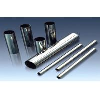 High Quality 317L Welded Stainless Steel Pipe Cold Drawn Mirror Finish Manufactures