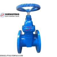 HIGH QUALITY CHINA SUPPLIER RESILIENT SEAT DIN DN100 F4 CAST IRON GATE VALVE Manufactures