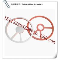 China Dehumidifier Accessary Manufacturer Manufactures