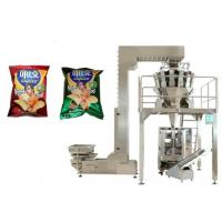automatic granule weighing and packing system Manufactures