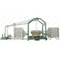 China Small cam structure six shuttle circular loom (SL-SBY-6/750) on sale