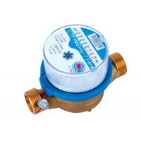 Single Jet Rotary House Water Meter ISO4064 Class B Horizontal Manufactures