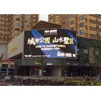 Front Maintained Video Outdoor Advertising Led Display Signs High Brightness Eco Friendly Manufactures