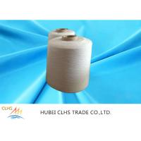 China 40S/1 40S/2 40S/3 42S/2 45S/2 raw white 100% spun polyester yarn for sewing thread on sale
