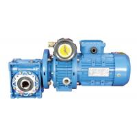 high speed and super quality worm gear reducer Manufactures