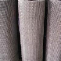 Molybdenum refractory screen Manufactures