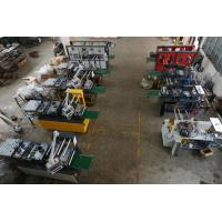 China Automatic Plastic Cup Cover Machine , High Speed Plastic Cap Making Machine for sale
