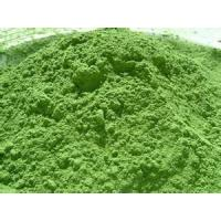 Purest JAS EU IMO Certified Organic Barley Leaf Powder Long Term Supplier Manufactures