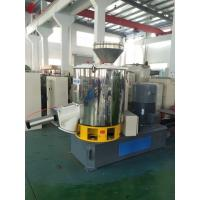 China High Speed Industrial Mixing Equipment 500L 55 / 75kw For PVC , Resins on sale