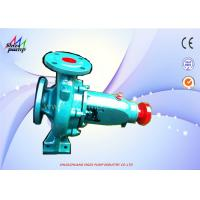 IS Series Single-Stage Centrifugal Pump, Without Blockage Booster Pump Manufactures