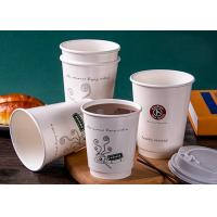China Double layer insulated paper cup disposable Paper Coffee Cup For Hot Drink on sale