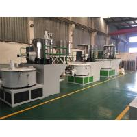 High Speed 500/1000 PVC Powder Heating Cooling Mixer Manufactures