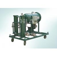 China Low Noise Light Oil Fuel Oil Filtration System Removes Impurities Water on sale