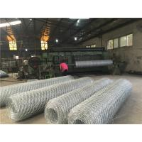 Alloy 5% Alu - Zn Gabion Wall Baskets Hexagonal Hole For Slope Protection System Manufactures