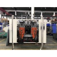 Buy cheap Extrusion blow molding machine for 250ml plastic bottles from wholesalers