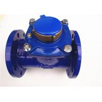 Removable Magnetic Bulk Woltmann Water Meter For Industrial LXLG -100B Manufactures
