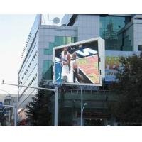 P6.67 Outdoor Full Color LED Display RGB SMD3535 Brightness 1800MCD/m2 Manufactures