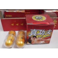China Top Rated Vimax Enhancement Pills / Sex Enhancer Capsules Great Duration on sale