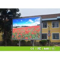 High Brightness P8 Outdoor LED Display , Full Color LED Screens For Advertising Manufactures