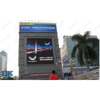 Column LED Display of P12 SMD Outdoor LED Display Sign Manufactures