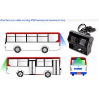 China 24V Video Dual Vehicle Surveillance Camera High Resolution for Monitoring System on sale