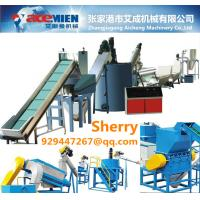 PET bottle washing line bottle recycling line plastic recycling machine plastic bottle washing machine Manufactures