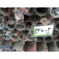 Quality Polished Welded Stainless Steel Pipes for sale