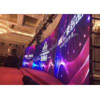 Front service ARC LED display  board angle adjust -15 to +15  P3.91 indoor rental curved screen Manufactures