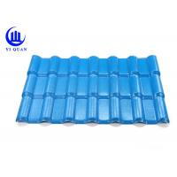 SGS Roman Excellent Load-Carrying Ability Plastic Synthetic Resin Roof Tile Manufactures