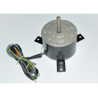 Hvac Blower Motor/120 Series Indoor Air-Conditong fan Motor Manufactures