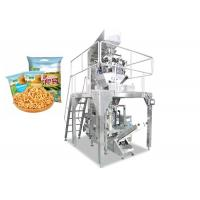 500g 1kg 5kg Automatic Parched Rice Grain Packing Machine For Chemical , Food Manufactures