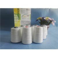 China Bag Closing Polyester Ring Spun Yarn,Non-Knot S Twist Raw White Yarn on sale
