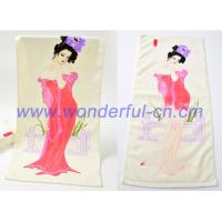 China Custom new style velour peri printed magic towel for face on sale
