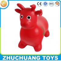 China cheap new design mini plastic toys cow animal for kids on sale