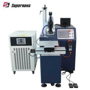 Argon Protective Gas Automatic Laser Welding Machine 2mm - 4mm Welding Depth Manufactures