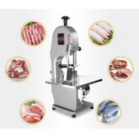 China Meat Bone Cutting Band Saw Machine For Commercial  Use on sale
