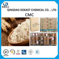 High Viscosity CMC Carboxymethyl Cellulose CAS NO 9004-32-4 For Ice Cream Produce Manufactures
