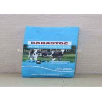 Rice / Fertilizer Packaging Pp Woven Laminated Bag , Bopp Packaging Bags Moisture Proof Manufactures