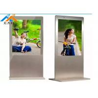 Apple Type LCD Advertising Machine Induction Digital Signage / USB / Touch / Wifi Manufactures