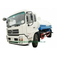 12000L 190HP Water Tanker Truck for Sale