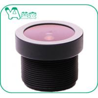 M12 5MP HD Infrared CCTV Camera Lens 3.0mm Focal Length For Aerial Photography Manufactures