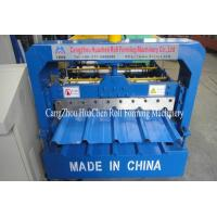 China Box Profile Gloss Roofing Sheet Roll Forming Machine on sale