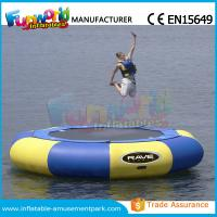 Customized PVC Inflatable Water Trampoline Water Toys For Water Park Equipment Manufactures